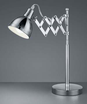 Настольная лампа Reality R50321006 Scissor