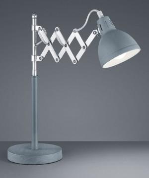 Настольная лампа Reality R50321078 Scissor