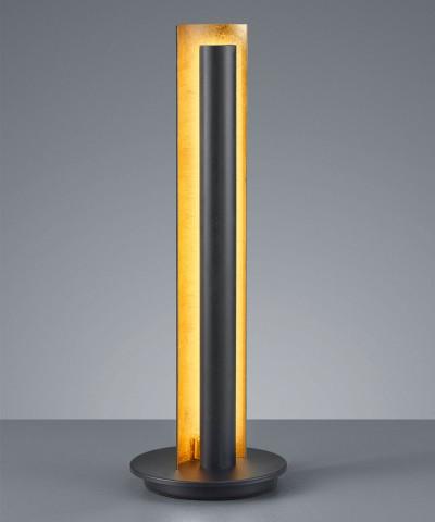 Настольная лампа Trio 574410179 Texel
