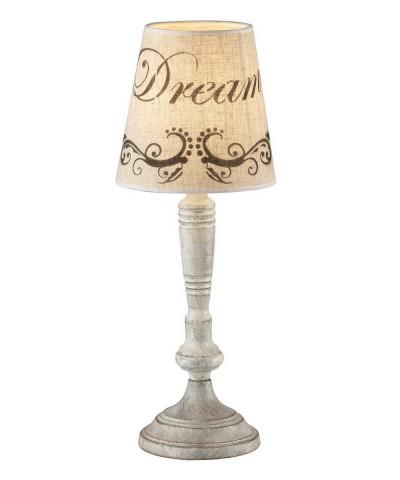Настольная лампа Trio 502000161 Anna