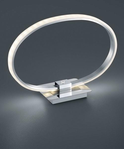 Настольная лампа Trio 574391006 Corland
