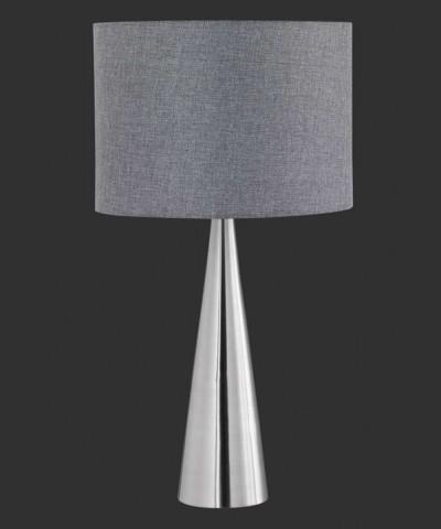 Настольная лампа Trio 556500107 Cosinus