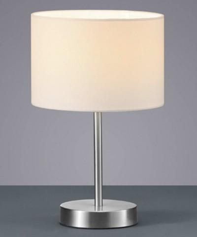 Настольная лампа Trio 501100101 Hotel