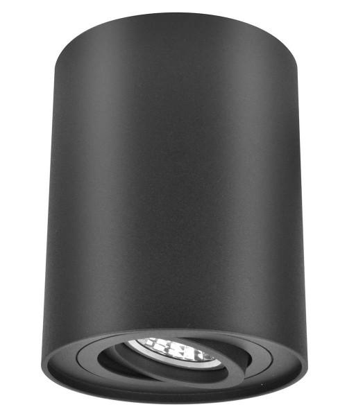 Точечный светильник Wunderlicht IL24124B