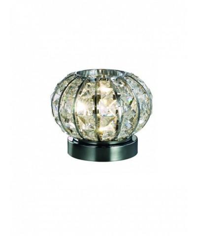 Настольная лампа IDEAL LUX 044217 CALYPSO TL1