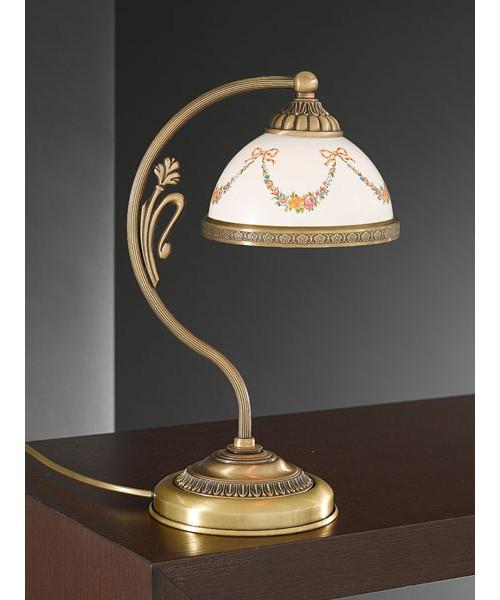 Настольная лампа RECCAGNI ANGELO  P 8000 P