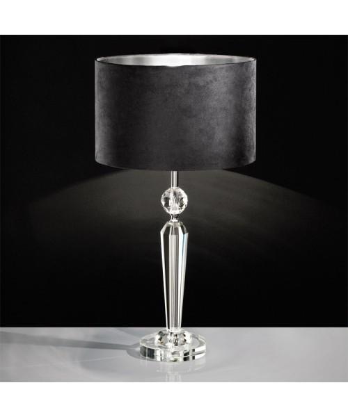 Настольная лампа Eglo 94084 Pasiano