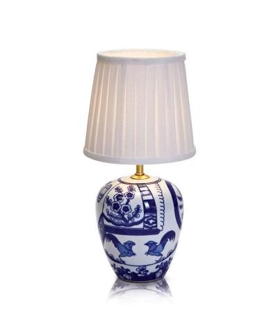 Настольная лампа MARKSLOJD 104999 Goteborg