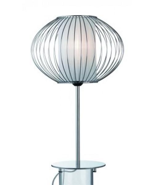 Настольная лампа MARKSLOJD 104044 Bodafors